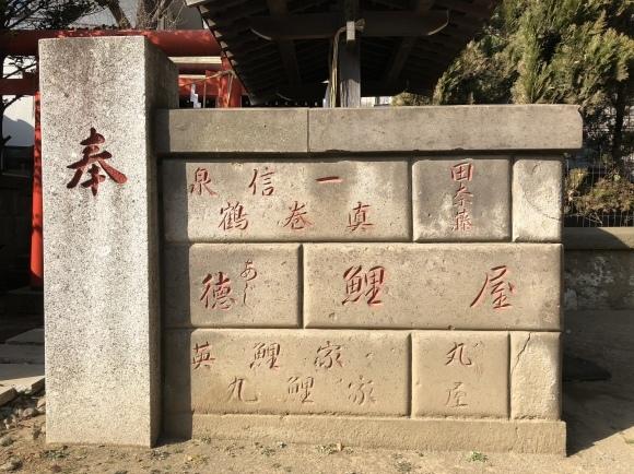 大森海岸~磐井神社の堀跡、ホテル街散策_d0250051_17393823.jpeg