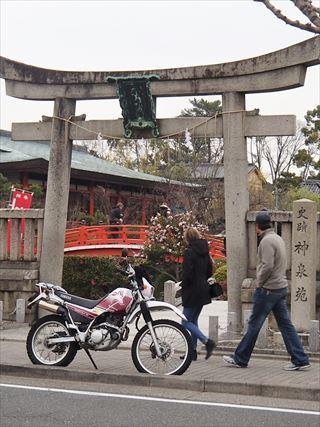 「平安、幕末、現代そしてreal timeを」京都散策午後の部_e0044657_21015271.jpg