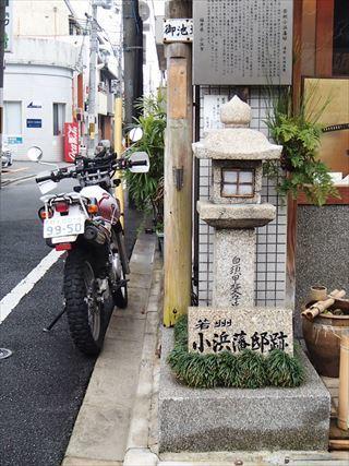「平安、幕末、現代そしてreal timeを」京都散策午後の部_e0044657_21015366.jpg