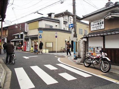 「平安、幕末、現代そしてreal timeを」京都散策午後の部_e0044657_21090778.jpg