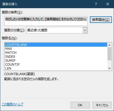 関数挿入の不具合_b0186959_09242870.jpg