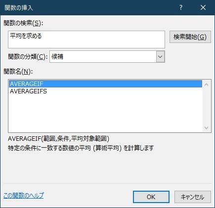 関数挿入の不具合_b0186959_09243823.jpg