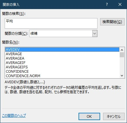 関数挿入の不具合_b0186959_09244342.jpg