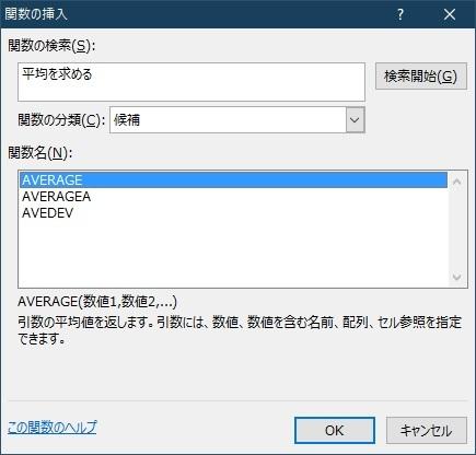 関数挿入の不具合_b0186959_09542540.jpg