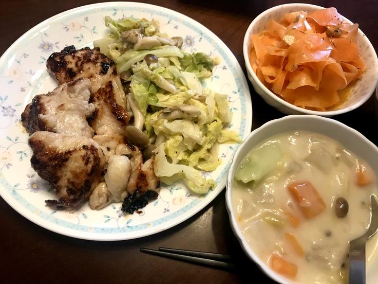 4/23木☆鶏むね肉の塩麹焼き&ニンジンサラダ_c0212604_12262650.jpg