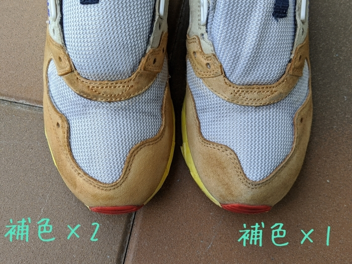 おうちで靴磨き スニーカーのスエード補色。2_b0226322_13523224.jpg