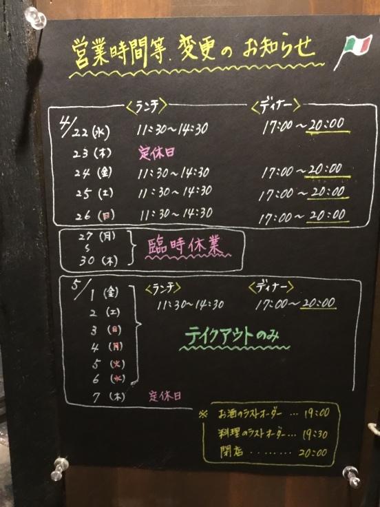 元祖インプレッサXVの復活を目指す_f0076731_18151054.jpg