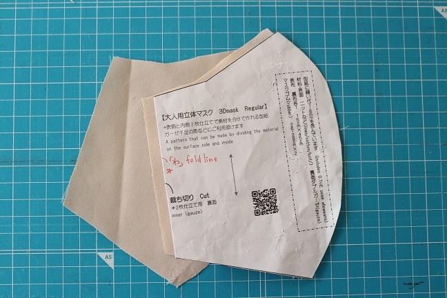 ワイヤー&フィルターポケット付『立体マスクの作り方』手作りマスクに(ミシン編)_f0023333_22251834.jpg