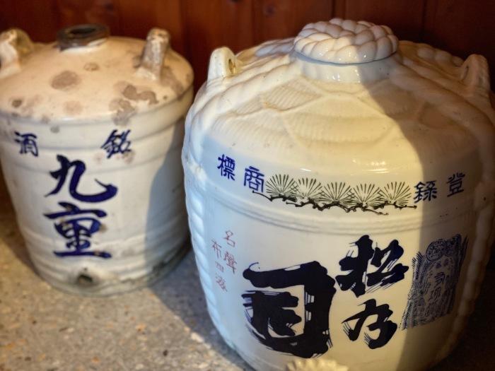 『松の司のきき酒部屋 Vol.3』_f0342355_16020381.jpeg