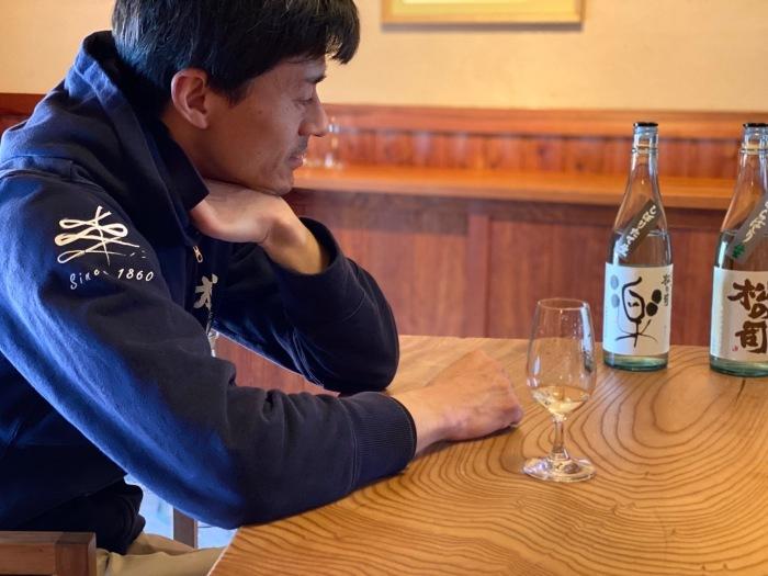 『松の司のきき酒部屋 Vol.3』_f0342355_16040475.jpeg