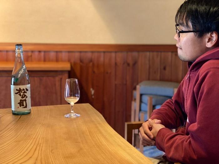 『松の司のきき酒部屋 Vol.3』_f0342355_17190614.jpeg