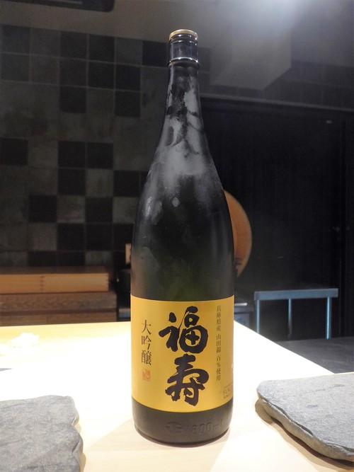 渋谷「熟成鮨 万」へ行く。_f0232060_17141034.jpg