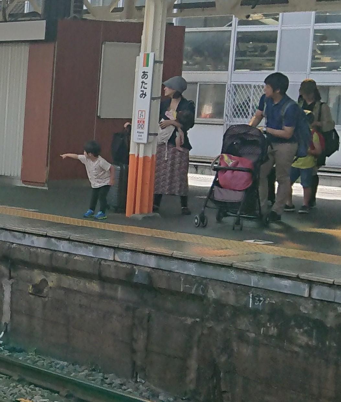 鉄ちゃん散歩教室 for 子育て for スペシャルニーズ_f0195579_09224197.jpg