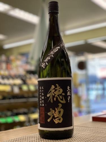 日本酒「花の香 穂増 生酛9」吉祥寺の酒屋より_f0205182_16595572.jpg