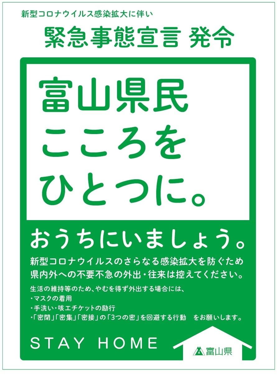 【重要】営業再開のお知らせ_d0224984_17024401.jpg