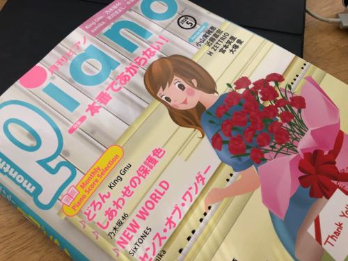 月刊ピアノ2020年5月号巻頭特集「本番であがらない」を監修させて頂きました_e0030586_08214314.jpg