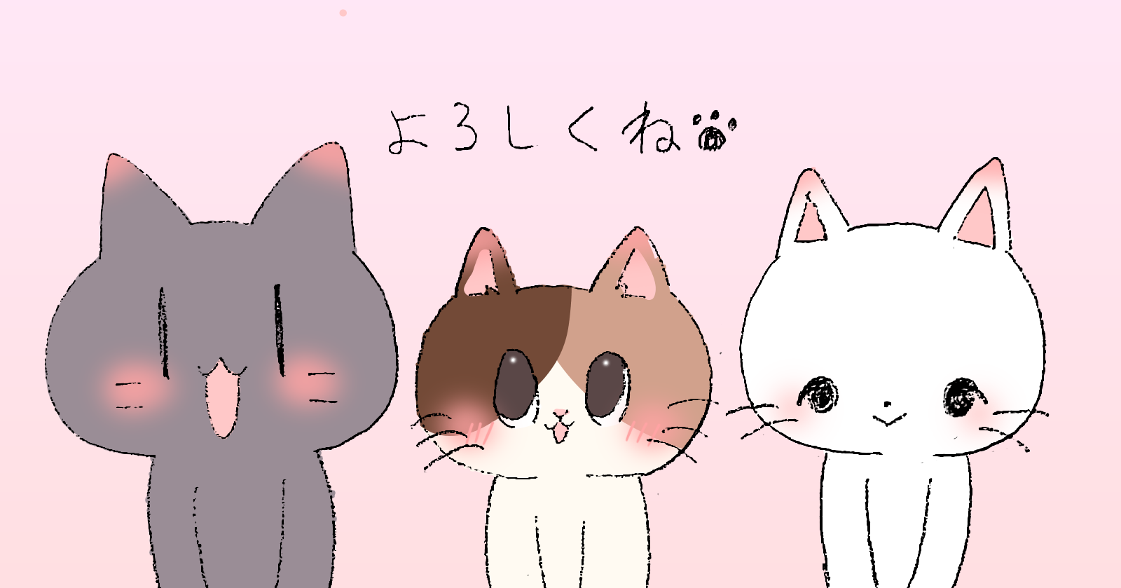 Twitterイラストまとめ①_a0201203_15105518.png