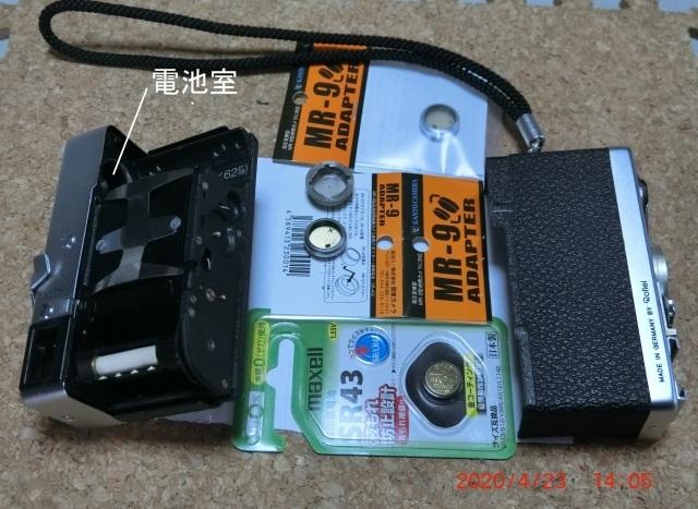 """日本製カメラを蹴散らした""""鷹の眼テッサ―""""付  ローライ35  by Rose-Thorn_d0138130_12103076.jpg"""
