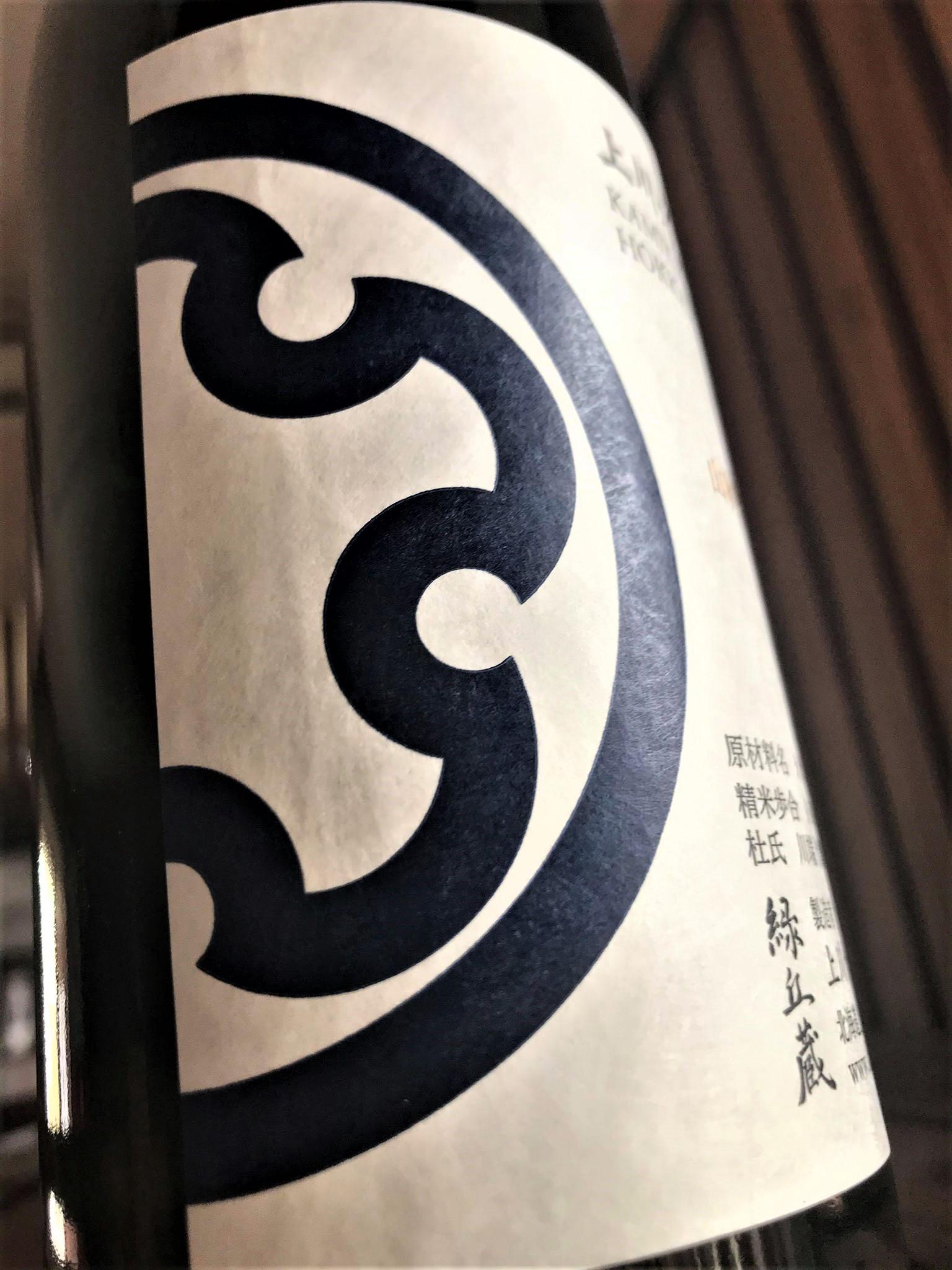 【日本酒】上川大雪⭐特別編『山廃酛』特別純米 無濾過生原酒 特別限定蔵出し 令和1BY🆕_e0173738_13131682.jpg