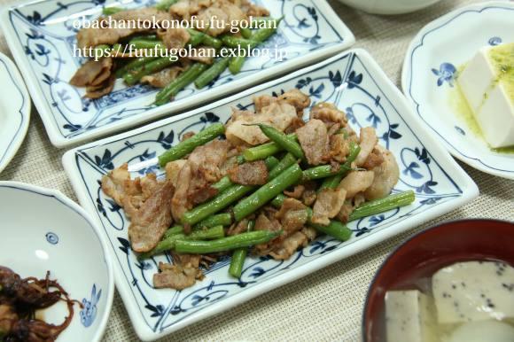 今日の焼き鳥丼和風弁当&昨夜のおいしいもんをちょっとずつ和膳_c0326245_12052850.jpg