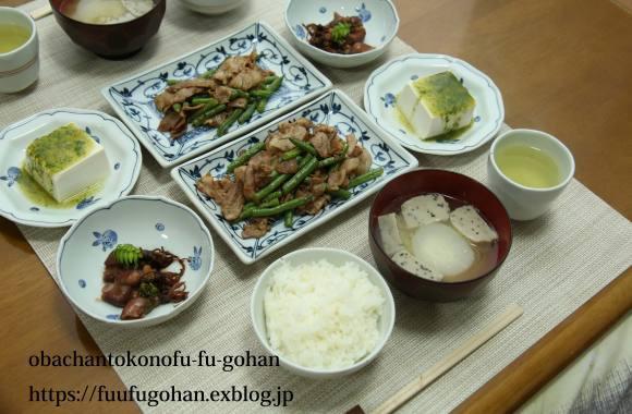 今日の焼き鳥丼和風弁当&昨夜のおいしいもんをちょっとずつ和膳_c0326245_12060220.jpg