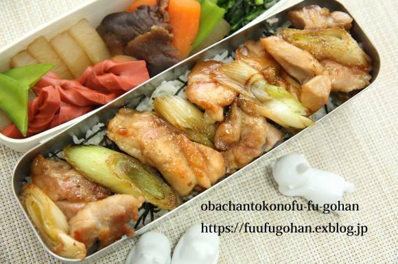 今日の焼き鳥丼和風弁当&昨夜のおいしいもんをちょっとずつ和膳_c0326245_12064259.jpg