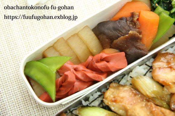 今日の焼き鳥丼和風弁当&昨夜のおいしいもんをちょっとずつ和膳_c0326245_12065324.jpg