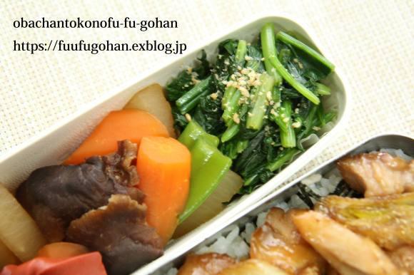 今日の焼き鳥丼和風弁当&昨夜のおいしいもんをちょっとずつ和膳_c0326245_12070366.jpg