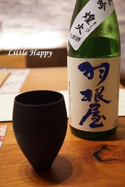週末はおうち居酒屋開店!_d0269651_16393219.jpg