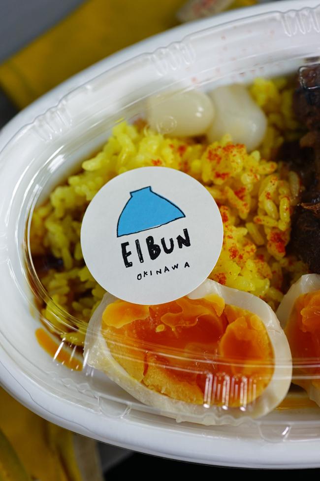 ウチで食べよう Okinawasoba EIBUNの弁当と持ち帰りそば_b0049152_17070284.jpg