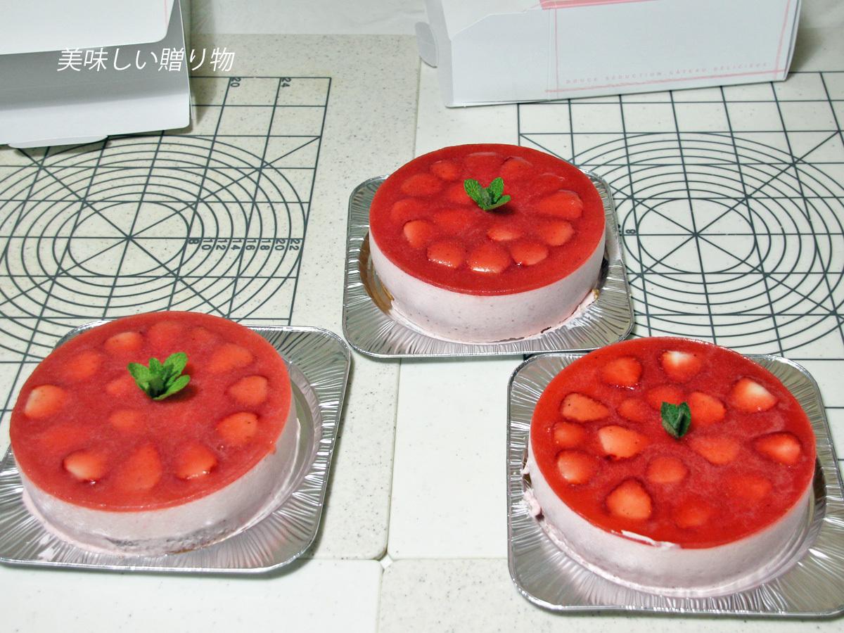 イチゴのムース_a0216871_14190711.jpg