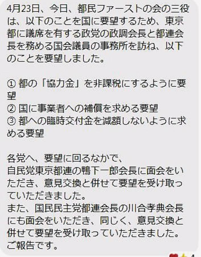 会派による国等への要望活動_f0059673_17533147.jpg