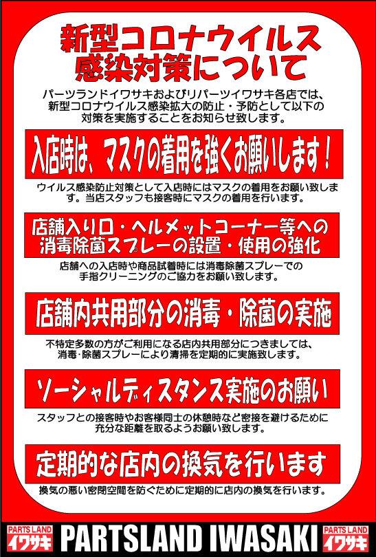 SENA バイク用インカム 最新50シリーズ発表!_b0163075_17091102.jpg