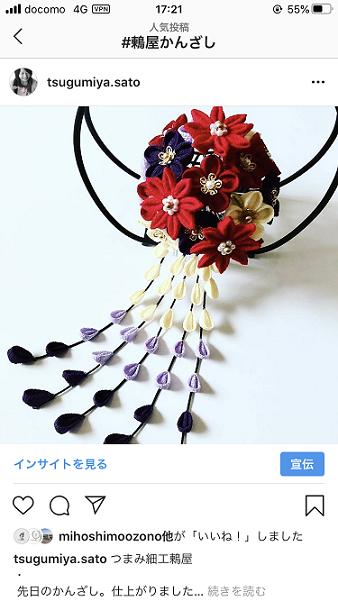 4/27(月)一重(ひとえ)の花かんざし3段リリースのご案内_c0122475_11443402.png