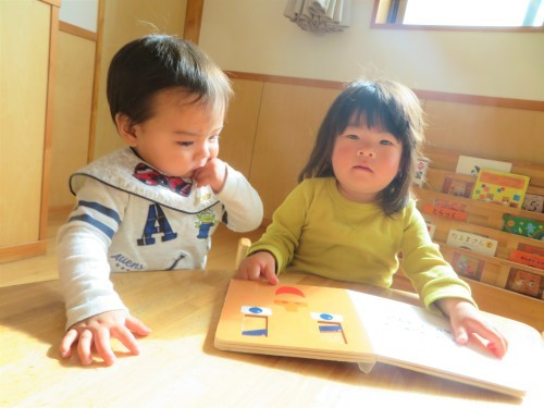 4月 乳児フロアの様子_f0327175_15344073.jpg