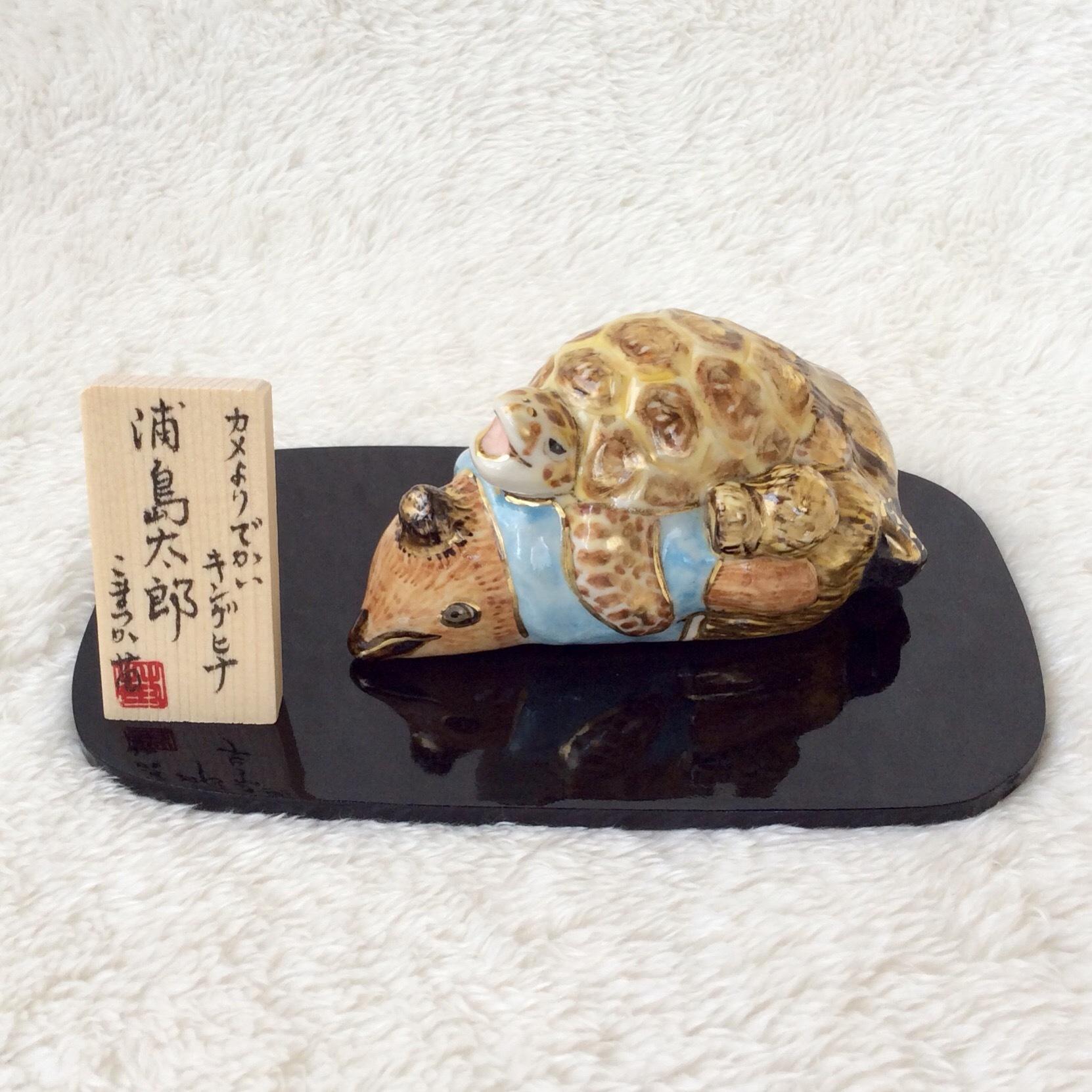 三太郎五月人形、はし置き通販を開始します。_d0123492_08355630.jpeg