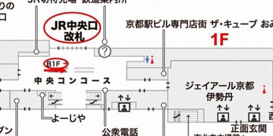 国内出張2019年11月-第一日目ー京都・駅で荷物を預ける_c0153302_18101123.jpg