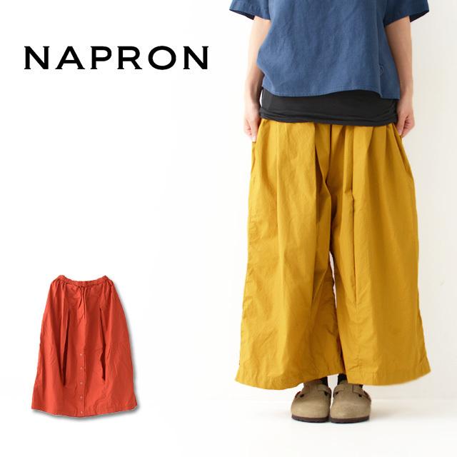 NAPRON [ナプロン] PANTS SKIRT [NP-SK06-20S] フレアースカート・ロングスカート・LADY'S_f0051306_14511612.jpg
