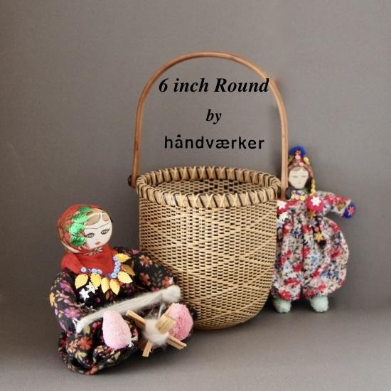 トルコのお人形とラウンドバスケット_f0197215_18310487.jpeg