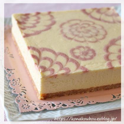 5月のお菓子・しっとりベイクドチーズケーキ_a0392423_02163257.jpg