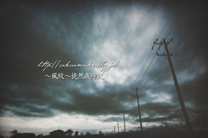 暗雲漂う昼下がり。_f0235723_21013212.jpg