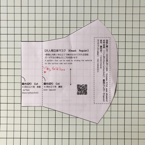『手作りマスクQ&A』素材の選び方・立体マスクの型紙の使い分けなどにお役立てください(2020保存版)_f0023333_17464697.jpg