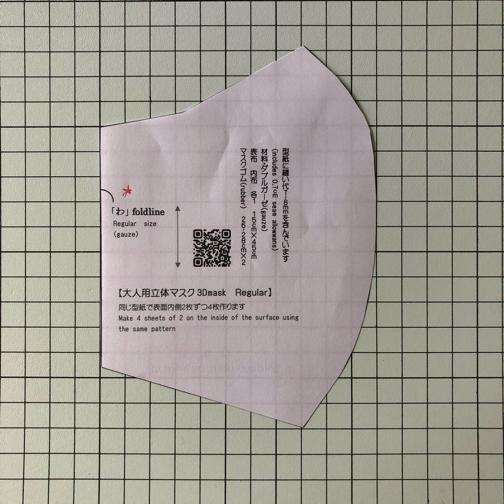 『手作りマスクQ&A』素材の選び方・立体マスクの型紙の使い分けなどにお役立てください(2020保存版)_f0023333_17464726.jpg