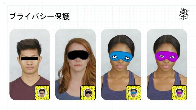 これまでにLens Studioでつくったマスクまとめ_c0060143_08514307.jpg
