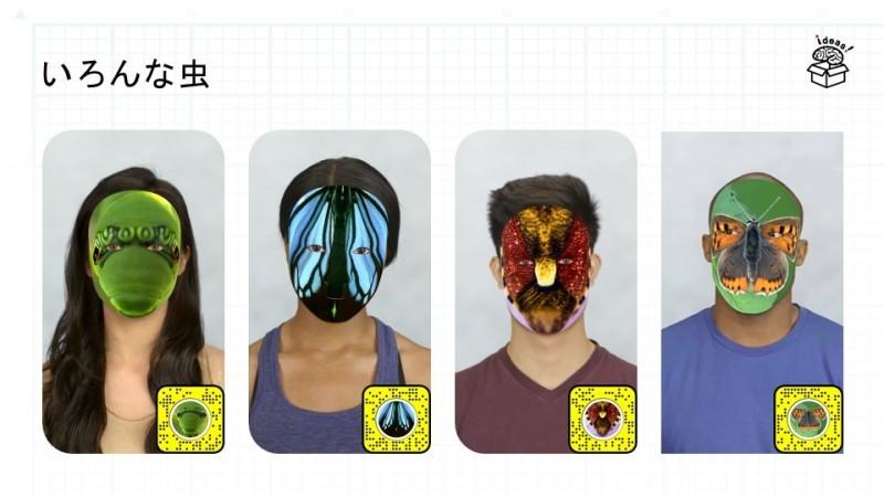 これまでにLens Studioでつくったマスクまとめ_c0060143_08514341.jpg