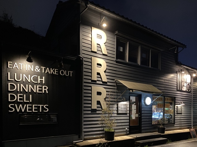 RRR GRILL KITCHEN(トリプルアールグリルキッチン)(金沢市鳴和町)_b0322744_16404089.jpeg