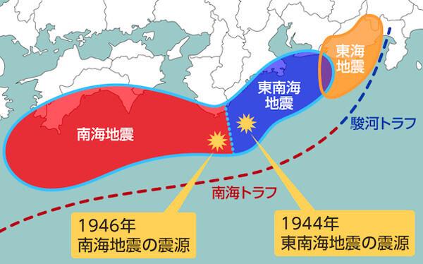 日本南海海槽地震_f0056261_23460370.jpeg