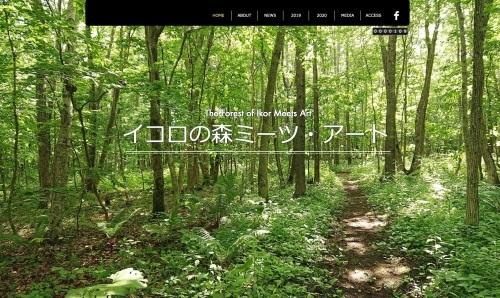 北海道のイコロの森にこれから起きること_b0068572_09581194.jpg