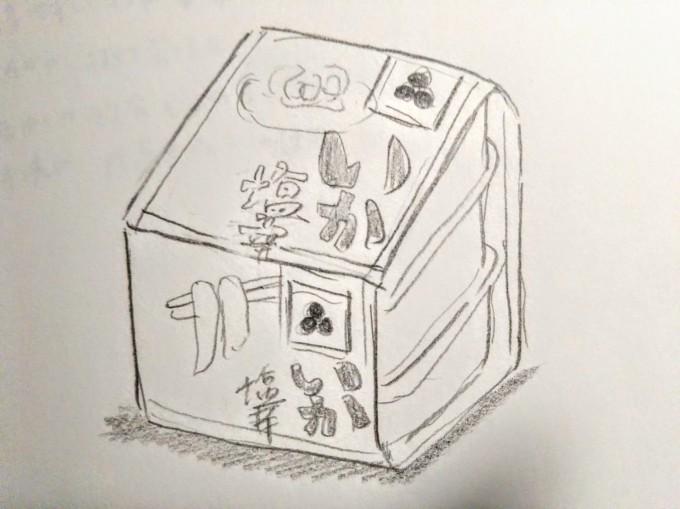 ダッシュカレーを作ったときの1コマです_b0210688_20020103.jpg