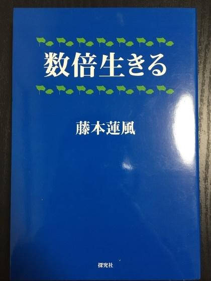 本の紹介(大杉)_f0354314_23045115.jpeg